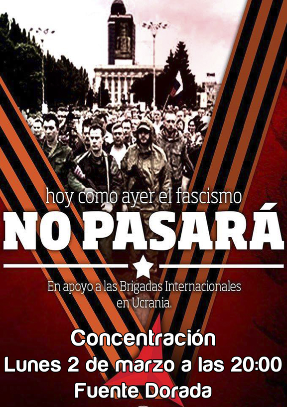 cartelconcentracionucrania